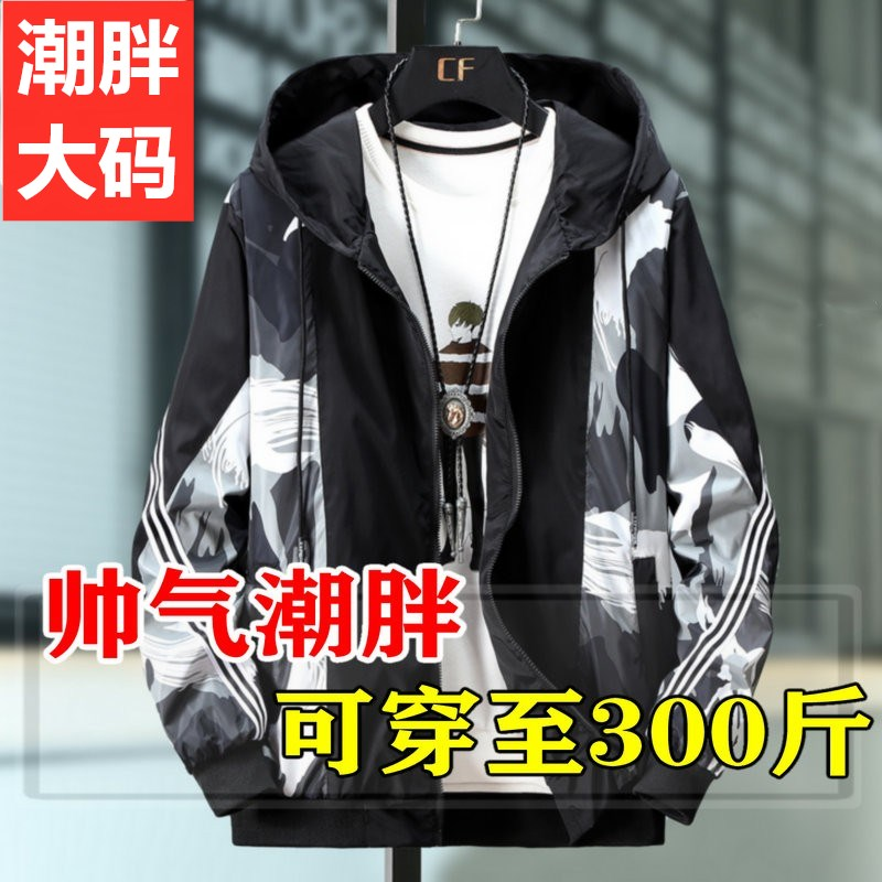 Oversized youth mens coat plus college student spring and autumn Korean version top fat loose jacket 300kg