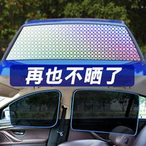 汽车用遮阳帘车窗磁吸式防晒隔热遮阳挡小车挡光帘遮光神器前档布