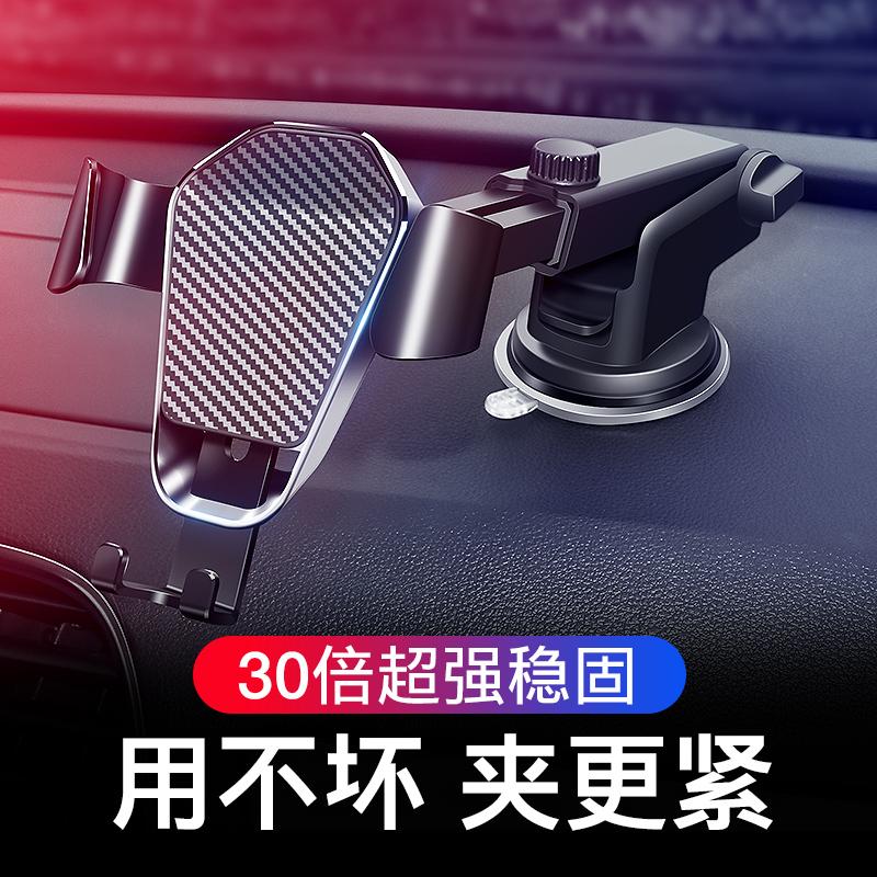 车载手机支架汽车用导航吸盘式车上支撑架车内通用多功能出风口式
