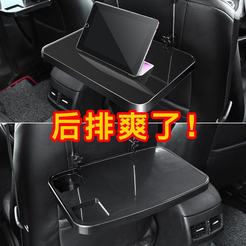 车载折叠小桌板汽车桌子后排餐桌电脑支架车内车用后座书桌饭桌