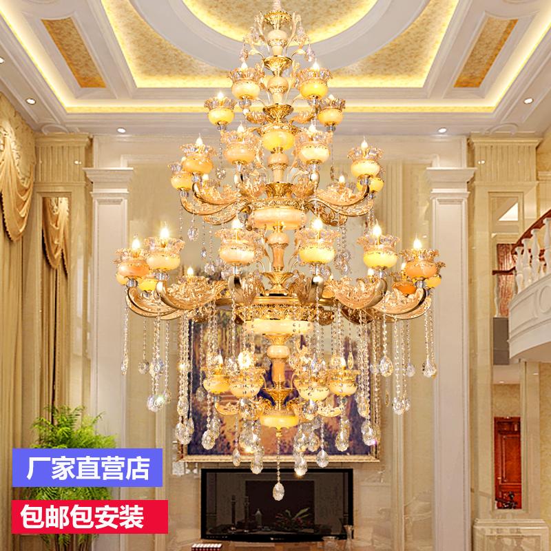 Luxury four story 36 head yellow dragon jade chandelier European and American villa living room duplex floor zinc alloy K9 crystal lamp