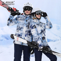Korean version of the couple ski suit set adult waterproof warm mountaineering suit thickened adult single-board ski pants Woman