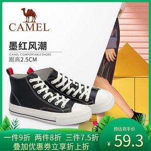 骆驼女鞋新款黑色帆布鞋女学生韩版潮流百搭鞋子女高帮潮鞋女