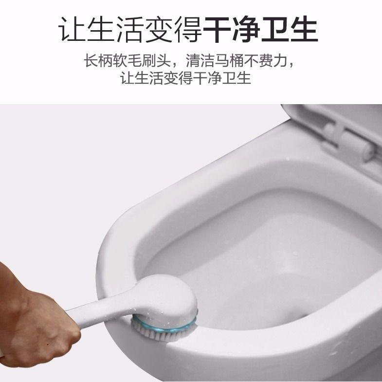 多功能卫浴清洁花洒长柄雨刷马桶清洁宠物花洒宠物洗澡卫生间清洁