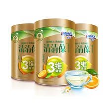 Yingshi gold 3-D qingqingbao plant formula children qingqingbao milk partner 2 cans of complementary food for infants