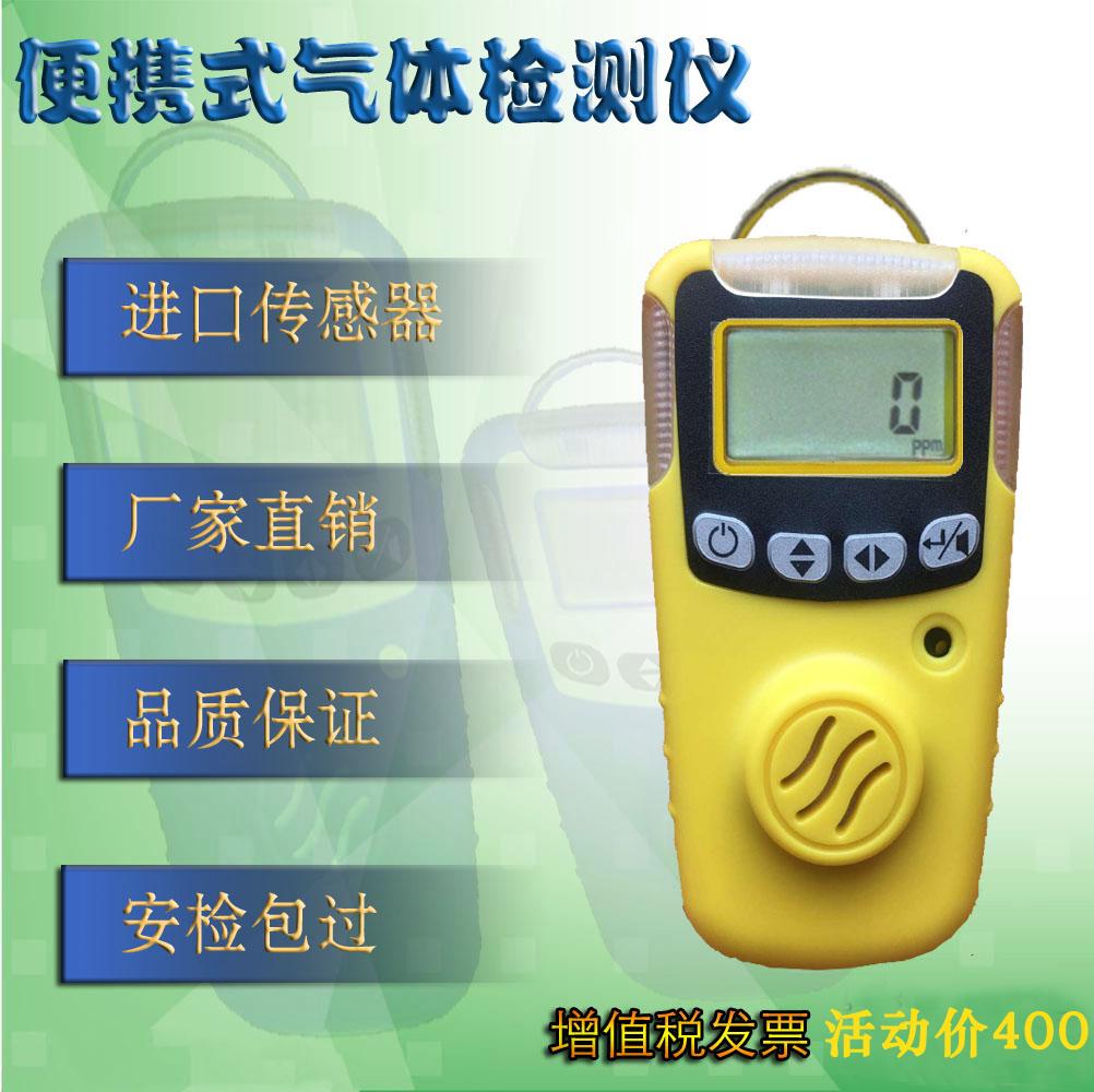 促销便携一氧化碳气体检测仪工业防爆手持式带锂电池CO煤气报警器