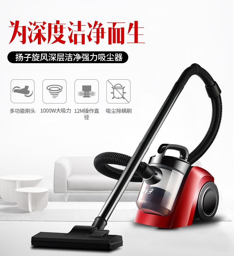 扬子家用吸尘器电器小家电卧式除螨仪大功率吸尘机静音床上大吸力