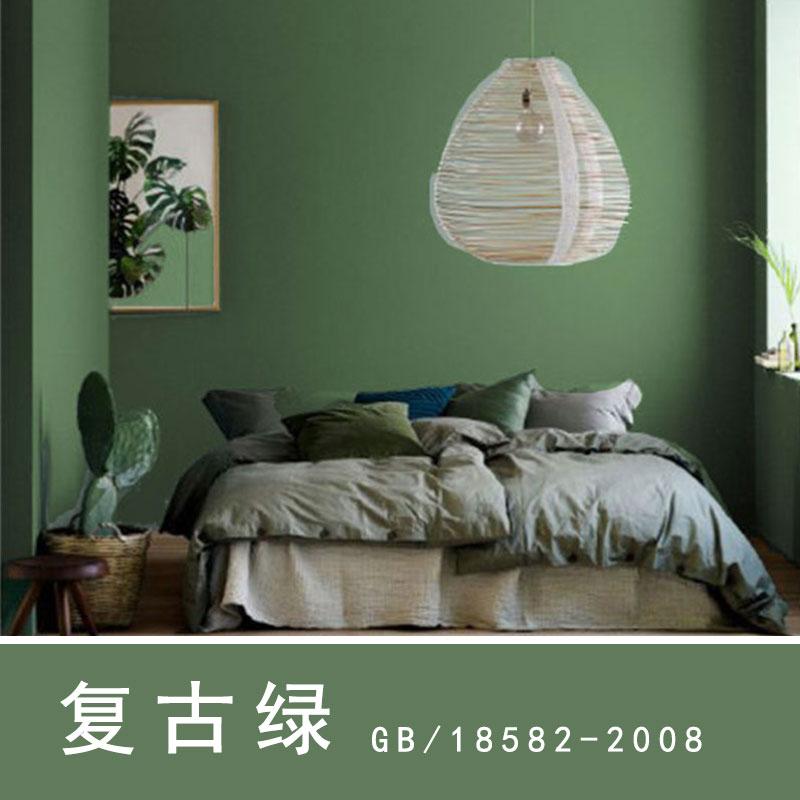 墨绿浅绿复古绿色家用室内乳胶漆