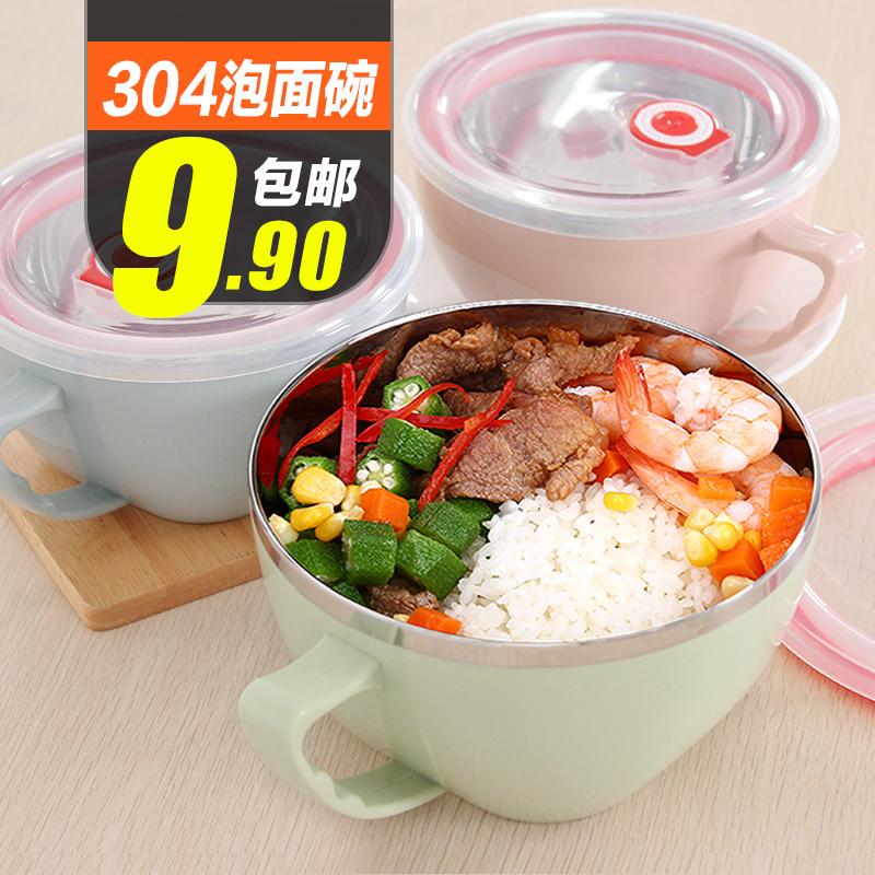 304 нержавеющей стали пузырь чаша чашка творческий домой студент крышка существует работа японский суп большой размер большой чаша посуда
