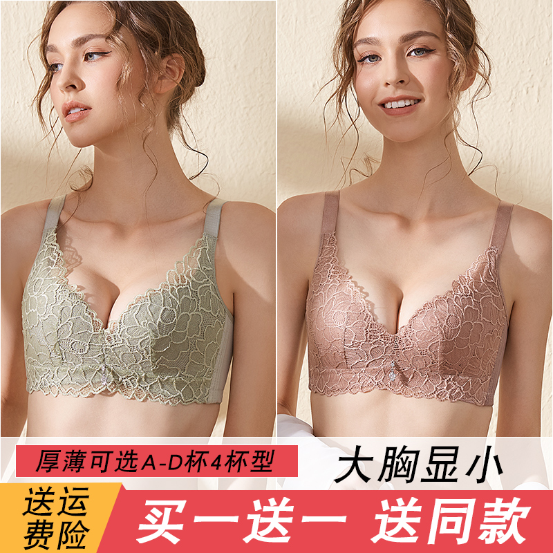 无钢圈收副乳调整型防下垂薄款内衣