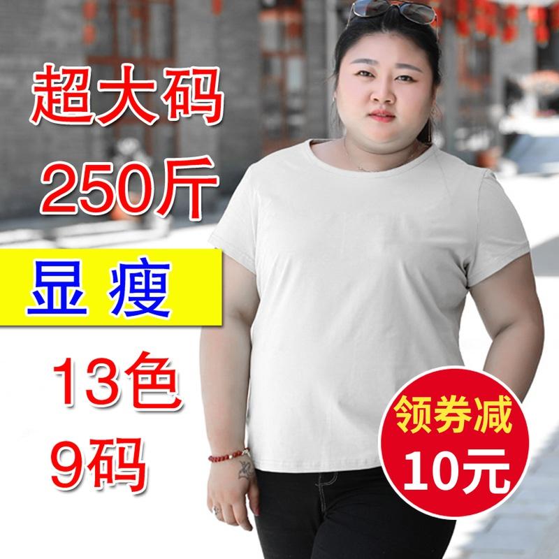 胖妹妹大码上衣显瘦遮肚子大码t恤女胖mm大码女装t恤短袖时尚韩版