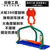 高空单轮滑椅钢绞线滑车/滑板电力通信施工吊椅 带刹车 360度旋转