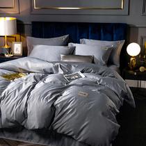 床上用品1.8m博洋家紡四件套全棉純棉歐式風夏季網紅床單被套被單