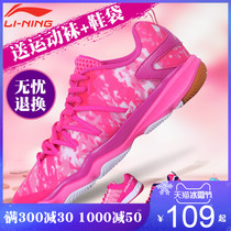Official website Genuine Li Ning Badminton shoes womens wear sneakers female anti-skid abrasion-resistant indoor women training shoes