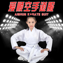 Ai Shun Karate dress extremely real children long-sleeved clothing adult male karate suit training female karate clothes