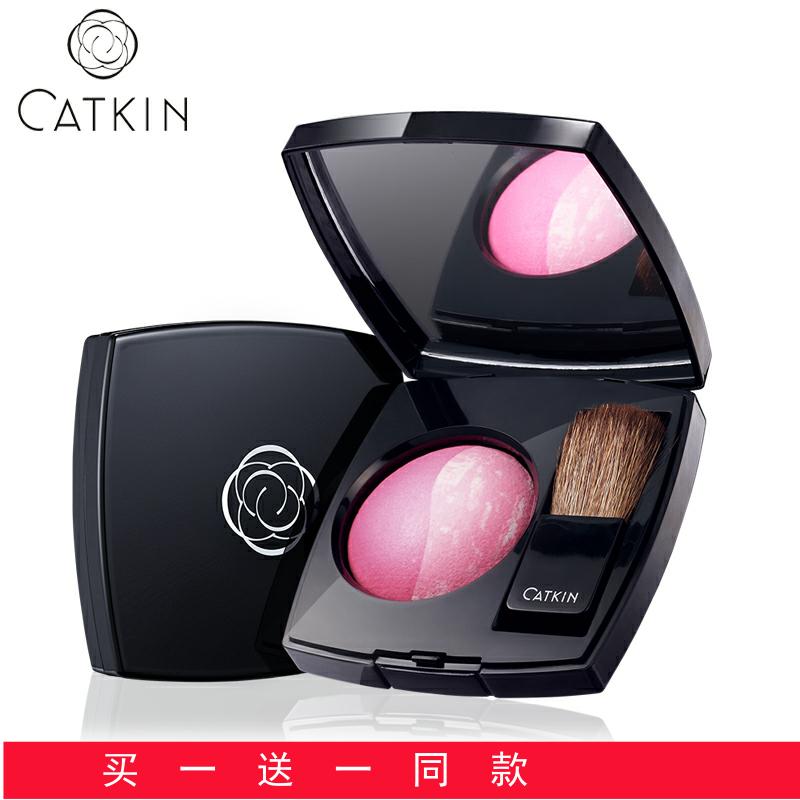 Catkin/卡婷 唯你胭脂 修容腮红膏  提升气色 立体修容