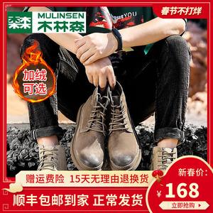 木林森真皮男士高帮工装鞋马丁靴