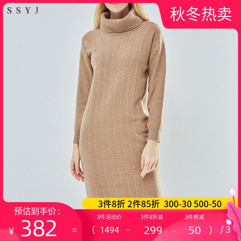 Wool dress womens 100 pure wool 2021 spring and autumn new medium length over knee wool dress womens sweater