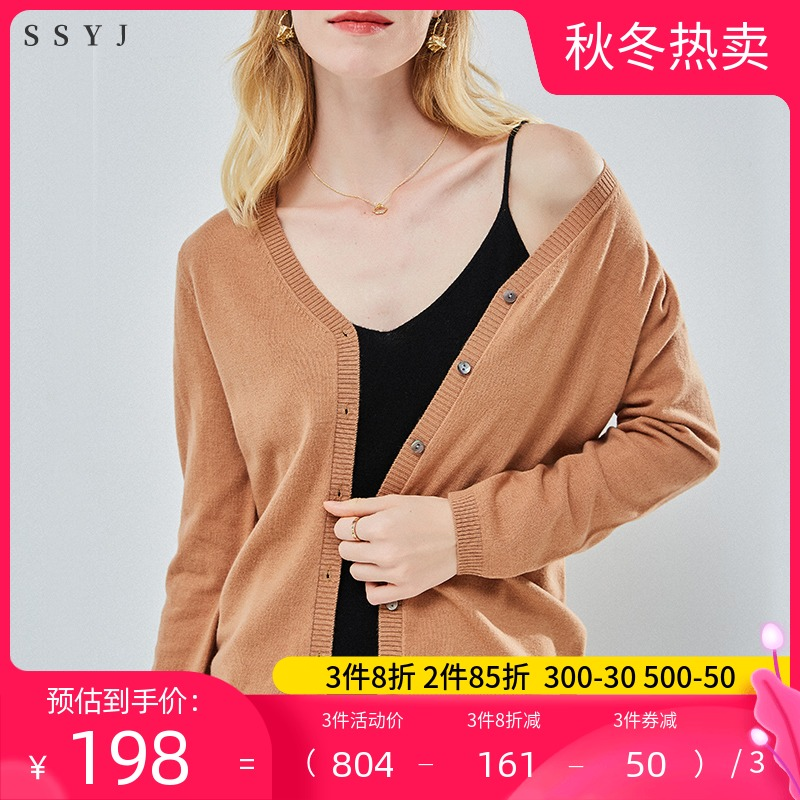 Cardigan womens cardigan coat 100 pure wool spring and autumn V-neck solid color knitted womens sweater with bottom and top