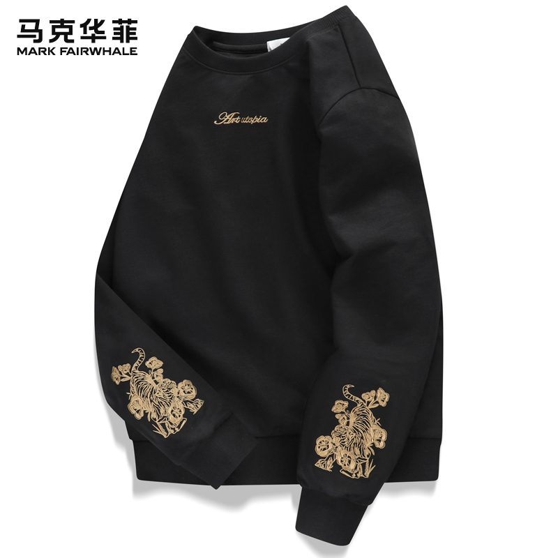 Maxi wafei men's fashion spring 2020 new Korean men's loose embroidered round neck Pullover Hooded top