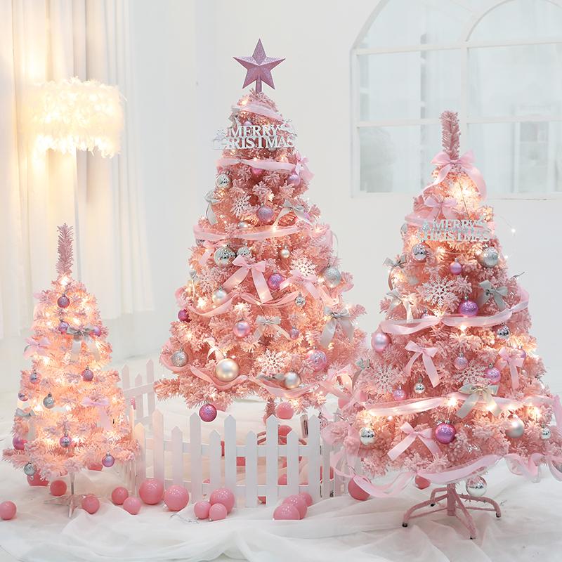 圣诞节网红ins风粉色植绒圣诞树套餐1.2米1.5米商场橱窗家用装饰