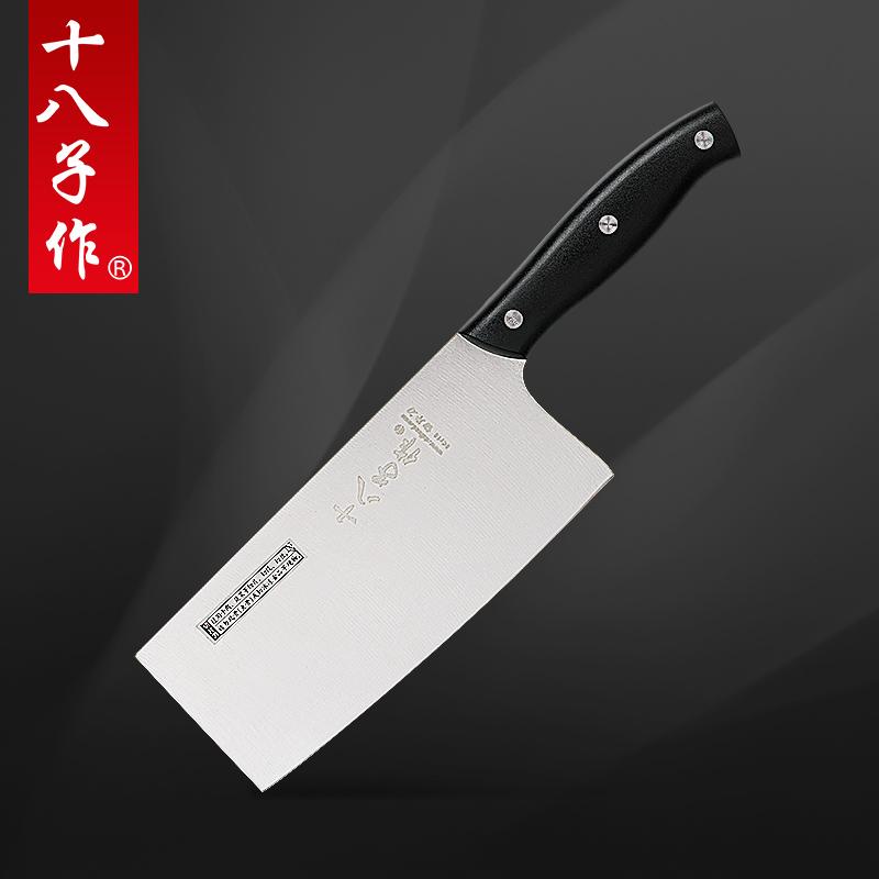 陽江十八子菜刀 家用不鏽鋼廚房刀具切菜刀廚師刀鋒利切片刀 超薄