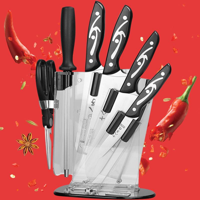 十八子作刀具套裝 廚房菜刀套裝家用刀七件套 切片刀陽江刀具