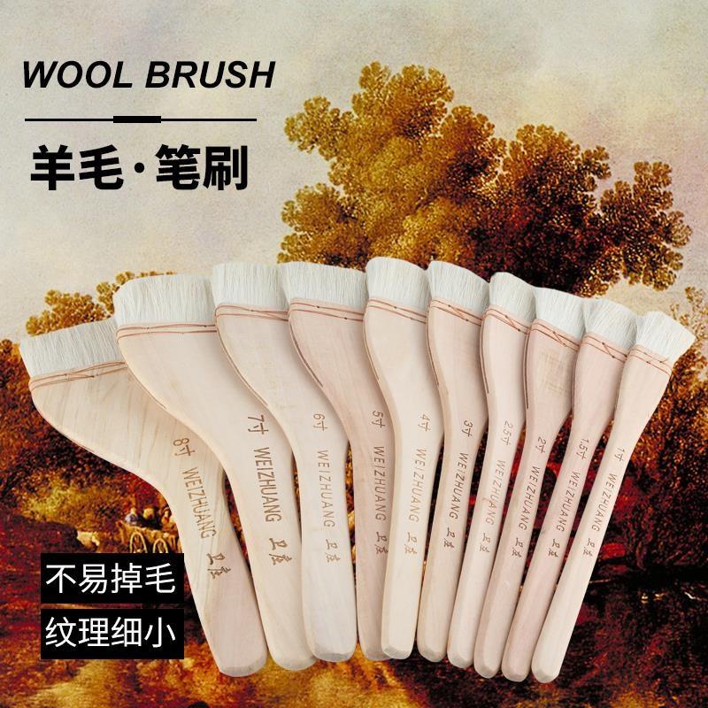 大号羊毛刷裱画工具排刷工笔国画板刷油漆浆糊刷背景铺色底纹排笔