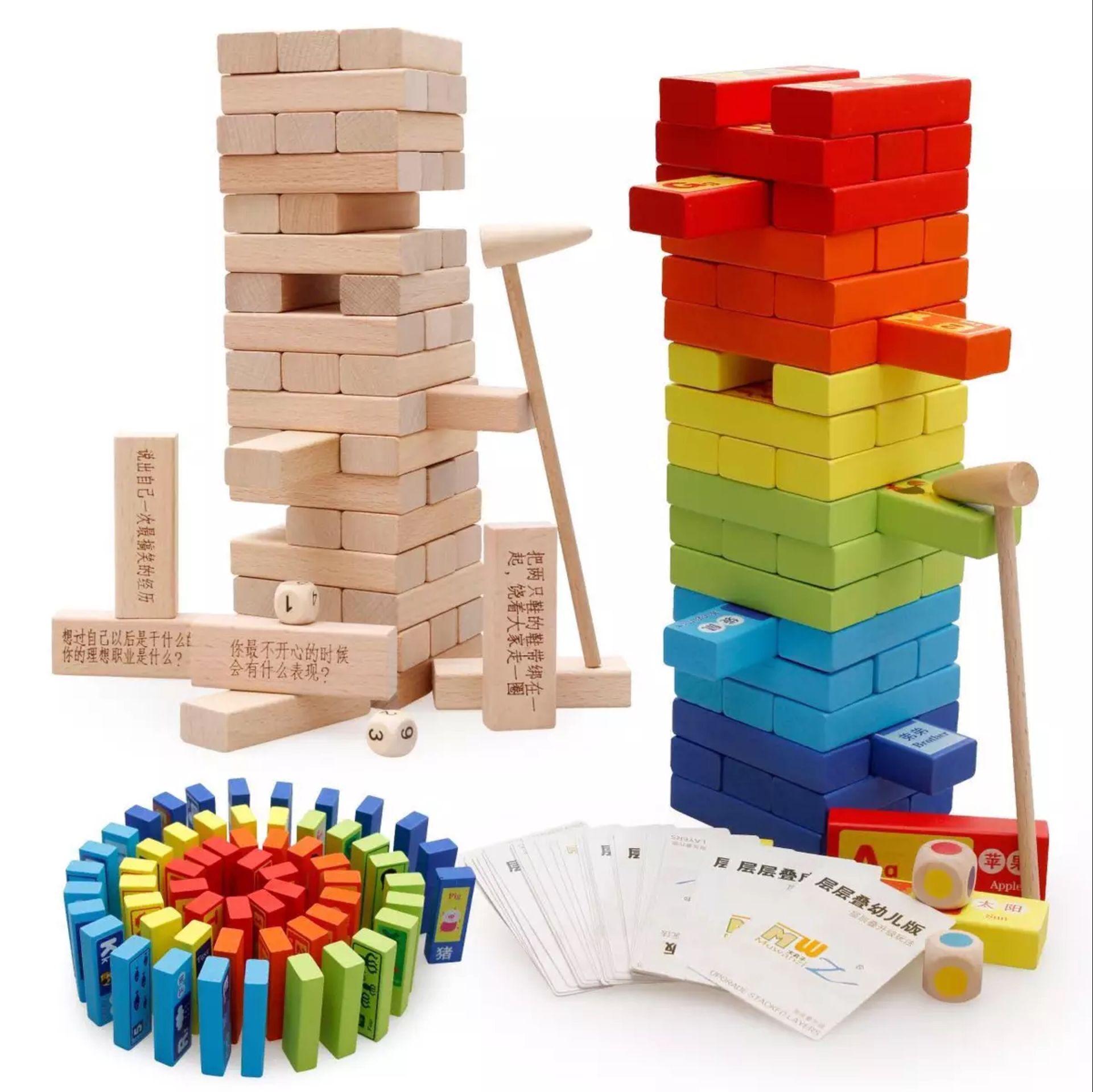 儿童益智力数字叠叠高抽垒积木成人层层叠游戏叠叠乐亲子桌游玩具