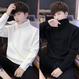 男士高领毛衣秋冬季韩版潮流情侣宽松厚款保暖长领打底衫外套线衣