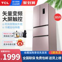 智能变频风冷无霜厨房家用冰箱332WKR1NPGBCD容声Ronshen