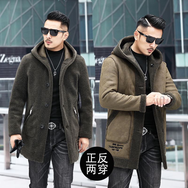 Haining fur integrated men's medium and long hoods with fur coats on both sides