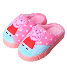 Piggy Paige winter children's cotton slippers, boys and girls, indoor and outdoor cartoon bottomed bags with a family of three baby shoes.