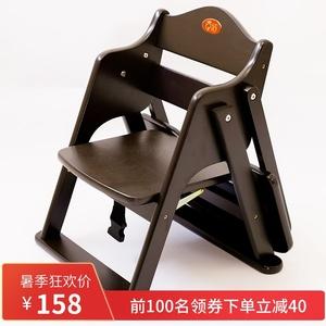 贝娇宝宝实木餐椅多功能可折叠婴儿桌椅榉木便携可折叠小孩座椅