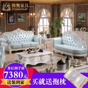 欧式123组合客厅奢华整装真皮沙发