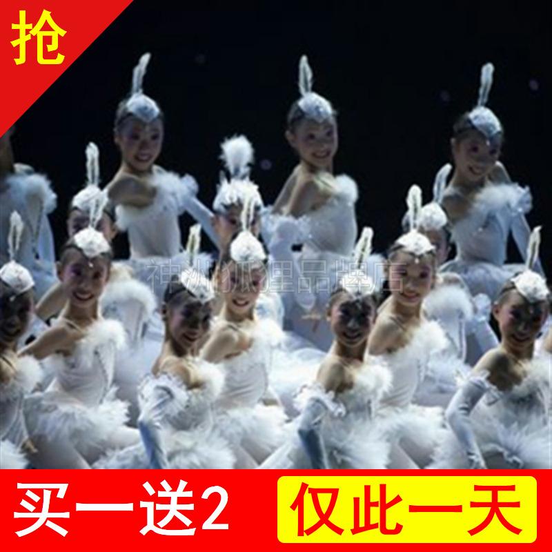特惠儿童小天鹅芭蕾舞表演 六一女童练功服蓬蓬裙纱裙白色比赛