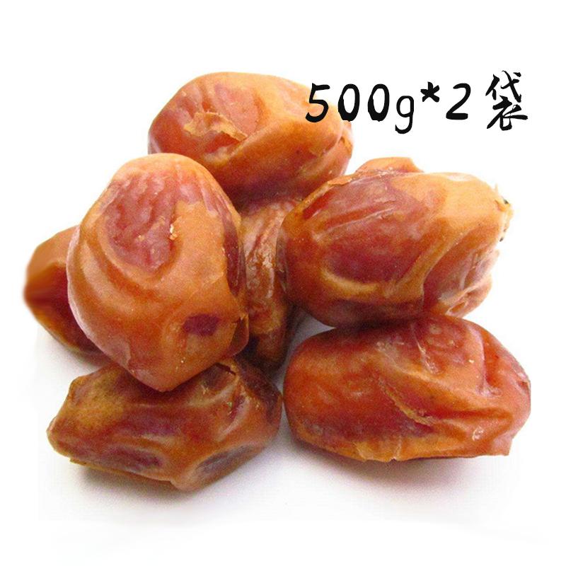 伊拉克黄金椰枣500g*2袋 特级蜜枣2斤 特级迪拜黑椰枣 阿联酋
