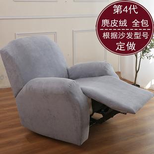 芝华士头等舱沙发套罩全包芝华仕沙发套垫四季电动功能椅美甲四季图片