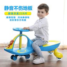 ロクプイの子供shilly車の赤ちゃんのスイング車ヨーヨーの車の女性タクシーホイール1-3-6歳の少年のNIU車