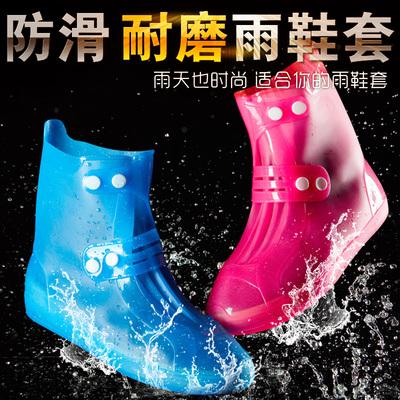 防水雨鞋套女防滑加厚耐磨成人男时尚男士硅胶雨靴套儿童户外骑行