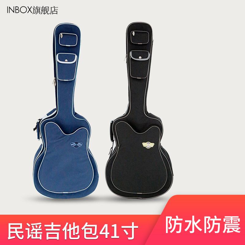 INBOX英搏41寸民谣吉他包防水牛津布吉他背包加厚双肩吉他袋