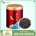 大红袍武夷山岩骨花香浓香型岩茶