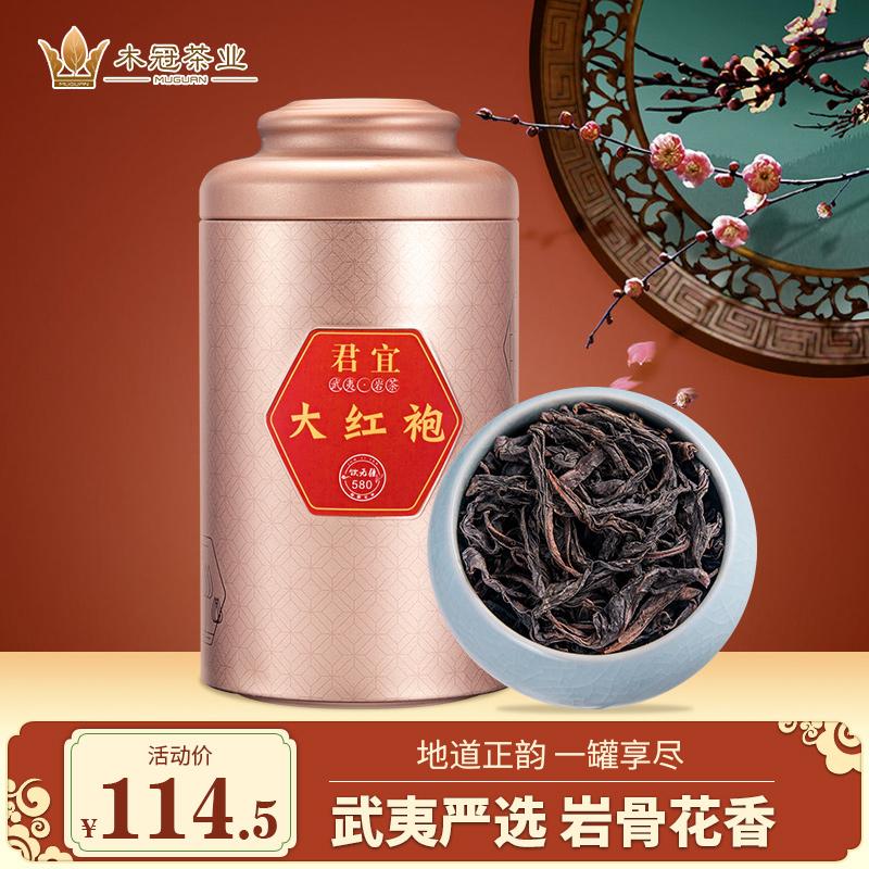 Чай Артикул 618309364479