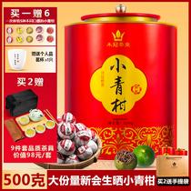 筐收藏品克500普洱茶生茶散茶冰岛区古茶散装普洱生茶春茶2019