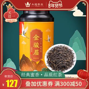 特级花果蜜香武夷山浓香型新茶春茶
