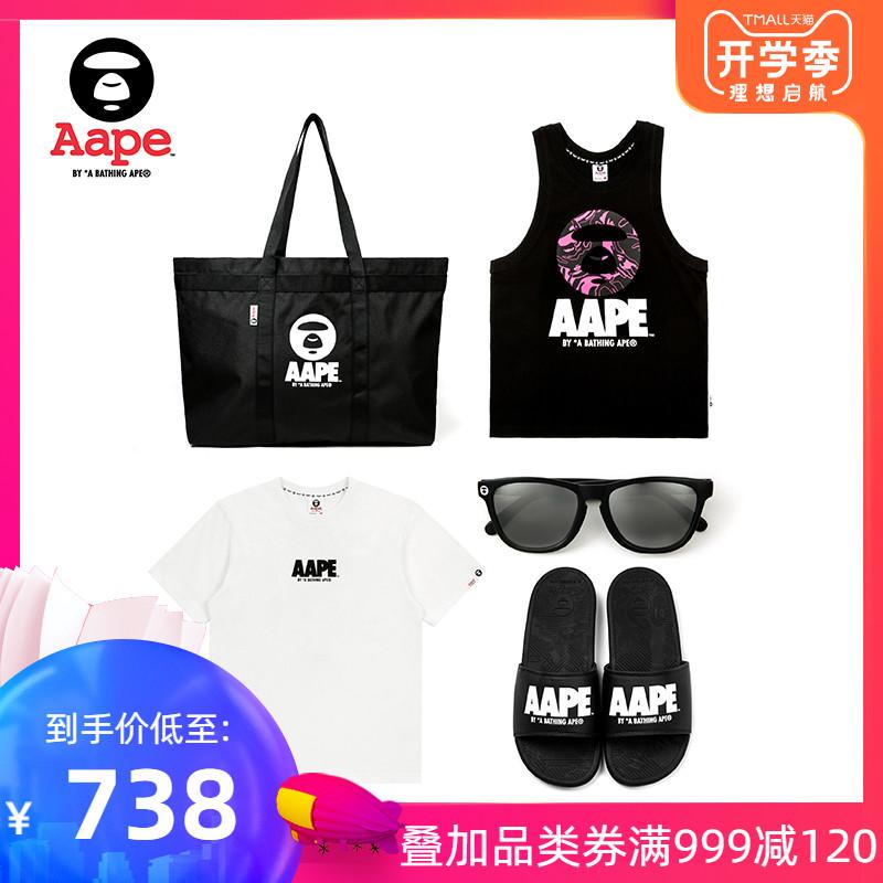 Aape夏季猿颜印花T恤 背心 托特包 拖鞋 太阳镜五件套福袋4749XXC