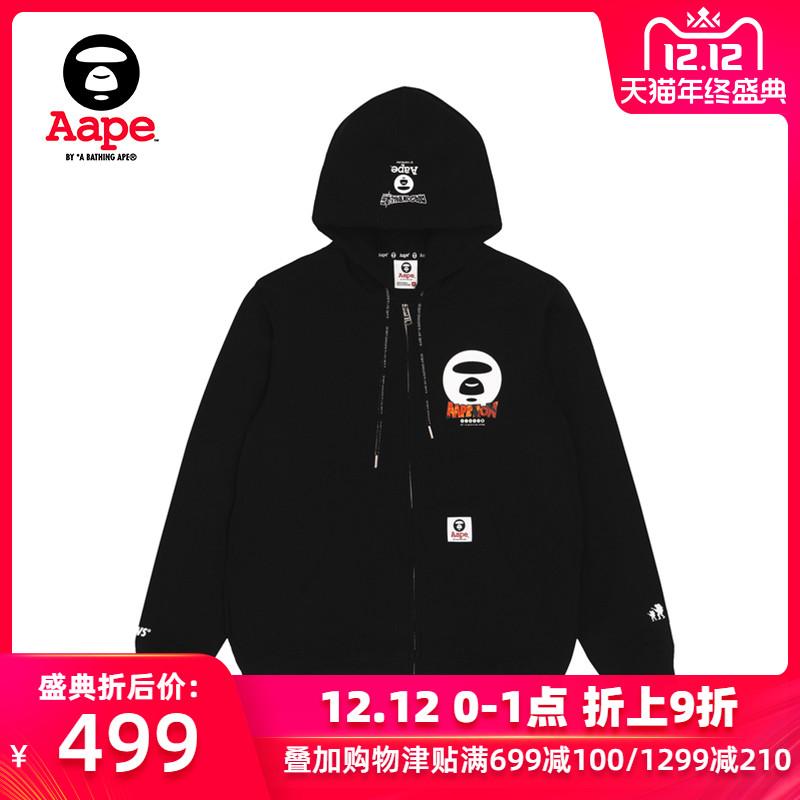 Aape X DRAGON BALL SUPER聯名猿顏印花加絨衛衣9338XXD