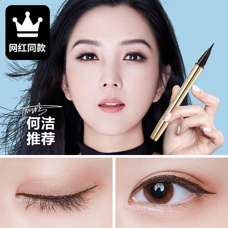 俏美人眼线笔持久防水防汗不易晕染速干软硬头眼线液膏初学者彩妆