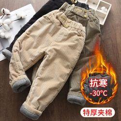 北方一条过冬女童棉裤外穿加厚男童儿童装蚕丝裤子冬季中小童长裤
