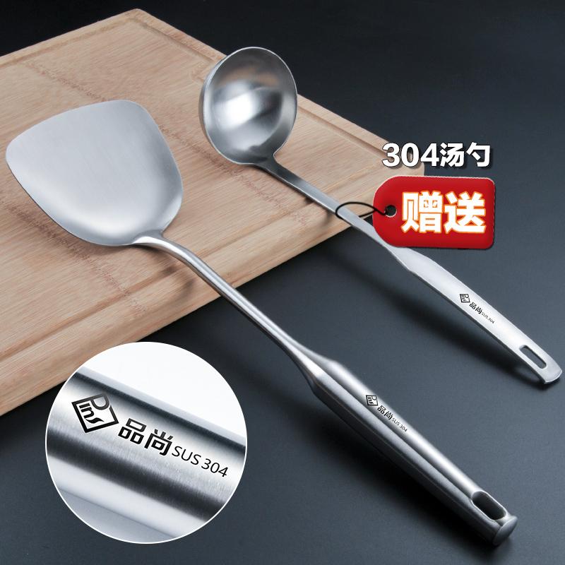Германия 304 нержавеющей стали шпатель ложка установите кухня кухонные принадлежности жарить блюдо лопата один сковорода сгущаться железо жарить лопата
